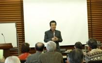 三枝成彰_lecture