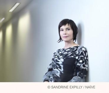 サンドリーヌ・ピオー