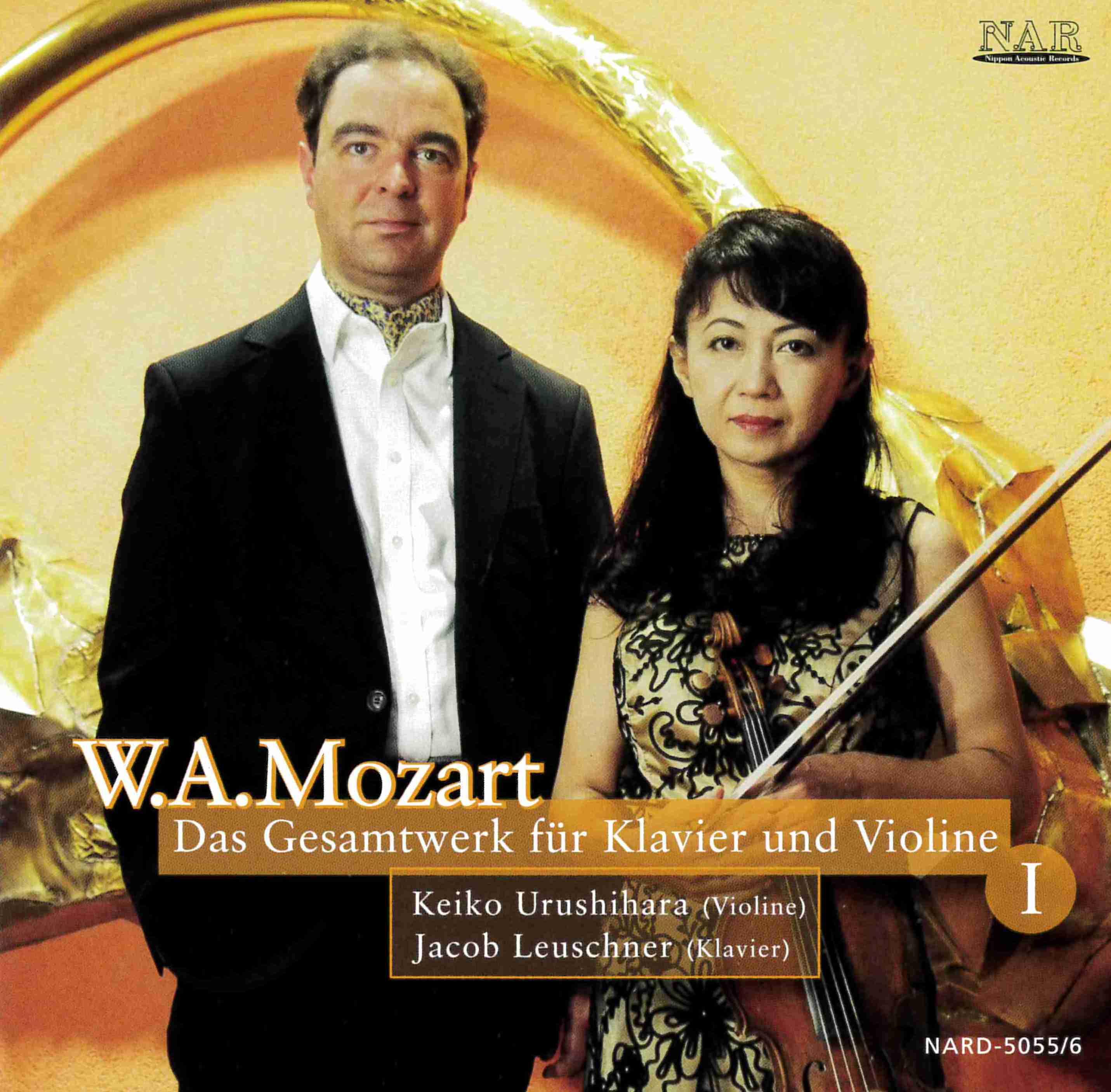 CD】ピアノとヴァイオリンのため...